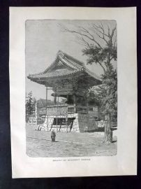 Voyages and Travels 1887 Antique Print. Belfy of Buddhist Temple, Japan